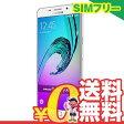 中古 Samsung Galaxy A9 (2016) Dual-SIM SM-A9000 【32GB White 海外版】 SIMフリー スマホ 本体 送料無料【当社1ヶ月間保証】【中古】 【 携帯少年 】