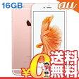 新品 未使用 iPhone6s Plus 16GB A1687 (MKU52J/A) ローズゴールド au スマホ 白ロム 本体 送料無料【当社6ヶ月保証】【中古】 【 携帯少年 】