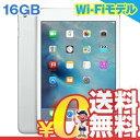 中古 iPad mini4 Wi-Fi 16GB MK6K2...