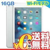 中古 iPad mini4 Wi-Fi 16GB シルバー [MK6K2J/A] 7.9インチ タブレット 本体 送料無料【当社1ヶ月間保証】【中古】 【 中古スマホとsimフリー端末販売の携帯少年 】