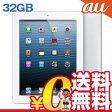 中古 【第4世代】iPad Wi-Fi Cellular (MD526J/A) 32GB ホワイト au 9.7インチ タブレット 本体 送料無料【当社1ヶ月間保証】【中古】 【 携帯少年 】