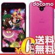 新品 未使用 Disney Mobile on docomo DM-02H Pink docomo スマホ 白ロム 本体 送料無料【当社6ヶ月保証】【中古】 【 携帯少年 】