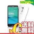 中古 【再生品】Asus ZenFone Go ZB551KL-WH16 ホワイト【国内版】 SIMフリー スマホ 本体 送料無料【当社1ヶ月間保証】【中古】 【 携帯少年 】