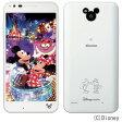 白ロム docomo 未使用 Disney Mobile on docomo DM-02H White【当社6ヶ月保証】 スマホ 中古 本体 送料無料【中古】 【 携帯少年 】