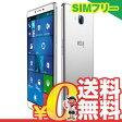 中古 MADOSMA Q601 Dual-SIM silver SIMフリー スマホ 本体 送料無料【当社1ヶ月間保証】【中古】 【 携帯少年 】