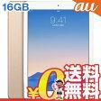 中古 iPad Air2 Wi-Fi Cellular (MH1C2J/A) 16GB ゴールド au 9.7インチ タブレット 本体 送料無料【当社1ヶ月間保証】【中古】 【 携帯少年 】