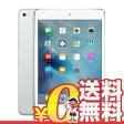 中古 iPad mini4 Wi-Fi Cellular (MK732J/A) 64GB シルバー【国内版】 7.9インチ SIMフリー タブレット 本体 送料無料【当社1ヶ月間保証】【中古】 【 携帯少年 】