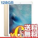 中古 iPad Pro 12.9インチ Wi-Fi Cellular (ML2K2J/A) 128GB ゴールド【国内版】 12.9インチ SIMフリー タブレット 本体 送料無料【当社1ヶ月間保証】【中古】 【 携帯少年 】