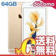 白ロム docomo iPhone6s Plus 64GB ゴールド A1687 (MKU82J/A)[中古Bランク]【当社1ヶ月間保証】 スマホ 中古 本体 送料無料【中古】 【 携帯少年 】