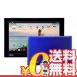 新品 未使用 TOSHIBA Androidタブレット A205SB SoftBank専用モデル PA20529UNAVR バイオレット 10.1インチ アンドロイド タブレット 本体 送料無料【当社6ヶ月保証】【中古】 【 携帯少年 】
