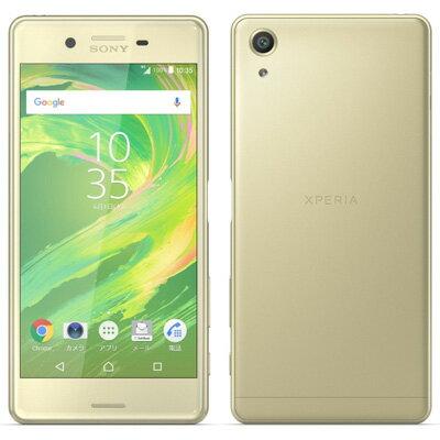 新品 未使用 Xperia X Performance 502SO Lime Gold SoftBank スマホ 白ロム 本体【当社6ヶ月保証】【中古】 【 携帯少年 】:携帯電話とスマホケースの携帯少年