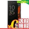 SIMフリー 未使用 Sony Xperia XZ Dual F8332 [Mineral Black 64GB 海外版 SIMフリー]【当社6ヶ月保証】 スマホ 中古 本体 送料無料【中古】 【 携帯少年 】