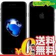 SIMフリー 未使用 iPhone7 A1779 (MNCP2J/A) 128GB ジェットブラック 【国内版 SIMフリー】【当社6ヶ月保証】 スマホ 中古 本体 送料無料【中古】 【 携帯少年 】