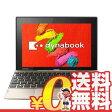 中古 dynabook N40 N40/TG 10.1インチ Windows10 タブレット 本体 送料無料【当社1ヶ月間保証】【中古】 【 携帯少年 】