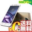 中古 Motorola Moto Z XT1650-03 White/Fine Gold [海外版] SIMフリー スマホ 本体 送料無料【当社1ヶ月間保証】【中古】 【 携帯少年 】