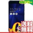 中古 ASUS ZenFone3 5.5 Dual SIM ZE552KL Sapphire Black 【64GB 海外版】 SIMフリー スマホ 本体 送料無料【当社1ヶ月間保証】【中古】 【 携帯少年 】