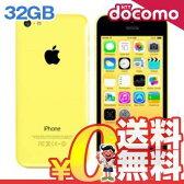 中古 iPhone5c 32GB [MF150J/A] Yellow docomo スマホ 白ロム 本体 送料無料【当社1ヶ月間保証】【中古】 【 携帯少年 】