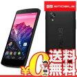 新品 未使用 Nexus5 LG-D821 32GB Black Y!mobile スマホ 白ロム 本体 送料無料【当社6ヶ月保証】【中古】 【 携帯少年 】
