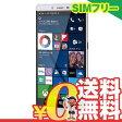 新品 未使用 MADOSMA Q601 Dual-SIM silver SIMフリー スマホ 本体 送料無料【当社6ヶ月保証】【中古】 【 携帯少年 】