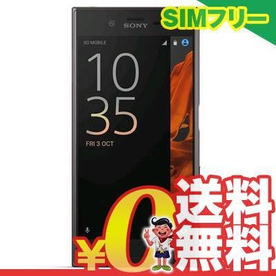 中古 Sony Xperia XZ Dual F8332 [Mineral Black 64GB 海外版] SIMフリー スマホ 本体【当社1ヶ月間保証】【中古】 【 携帯少年 】:携帯電話とスマホケースの携帯少年