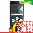 新品 未使用 BlackBerry DTEK60 - BBA100-2 Earth Silver 32GB【海外版】 SIMフリー スマホ 本体 送料無料【当社6ヶ月保証】【中古】 【 携帯少年 】