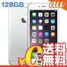 白ロム au iPhone6 Plus A1524 (NGAE2J/A) 128GB シルバー[中古Bランク]【当社1ヶ月間保証】 スマホ 中古 本体 送料無料【中古】 【 携帯少年 】
