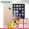 中古 iPhone6 Plus 128GB A1524 (NGAF2J/A) ゴールド SoftBank スマホ 白ロム 本体 送料無料【当社1ヶ月間保証】【中古】 【 携帯少年 】