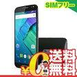 SIMフリー Motorola Moto X Style XT1572 LTE [32GB, BLACK 海外版 SIMフリー][中古Bランク]【当社1ヶ月間保証】 スマホ 中古 本体 送料無料【中古】 【 携帯少年 】