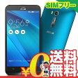 新品 未使用 Asus ZenFone Go ZB551KL-BL16 ブルー【RAM2GB/楽天版】 SIMフリー スマホ 本体 送料無料【当社6ヶ月保証】【中古】 【 携帯少年 】