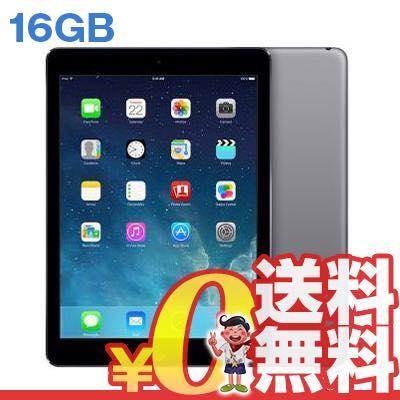中古 iPad Air Wi-Fi + Cellular 16GB スペースグレイ MD791JA/A 9.7インチ SIMフリー ...