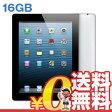 SIMフリー 【第4世代】iPad Retina Wi-Fi + Cellular (MD522J/A) 16GB ブラック 【国内版SIMフリー】[中古Bランク]【当社1ヶ月間保証】 タブレット 中古 本体 送料無料【中古】 【 携帯少年 】