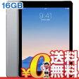中古 iPad Air2 Wi-Fi + Cellular 16GB スペースグレイ MGGX2J/A 【国内版】 9.7インチ SIMフリー タブレット 本体 送料無料【当社1ヶ月間保証】【中古】 【 携帯少年 】