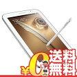 中古 GALAXY Note 8.0 GT-N5110 Wi-Fi【White 海外版】 8インチ アンドロイド タブレット 本体 送料無料【当社1ヶ月間保証】【中古】 【 携帯少年 】