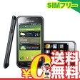 中古 SAMSUNG GALAXY S GT-I9000 16GB Metallic Black 【海外版】 SIMフリー スマホ 本体 送料無料【当社1ヶ月間保証】【中古】 【 携帯少年 】