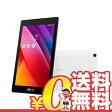 中古 【再生品】ZenPad C 7.0 Z170C-WH16 16GB [ホワイト] 7インチ アンドロイド タブレット 本体 送料無料【当社1ヶ月間保証】【中古】 【 携帯少年 】