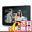 中古 Fire HD 7 【8GB/ホワイト/2014】 7インチ アンドロイド タブレット 本体 送料無料【当社1ヶ月間保証】【中古】 【 携帯少年 】