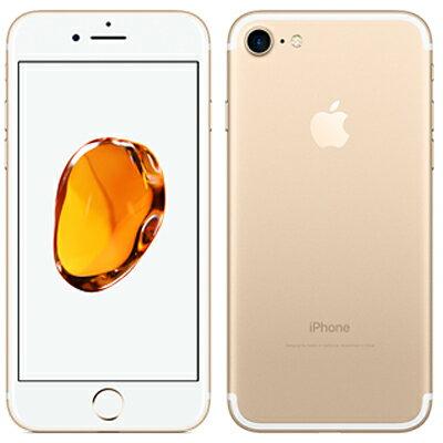 新品 未使用 iPhone7 32GB A1779 (MNCG2J/A) ゴールド au スマホ 白ロム 本体 送料無料【当社6ヶ月保証】【中古】 【 中古スマホとsimフリー端末販売の携帯少年 】