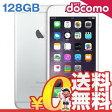 白ロム docomo iPhone6 Plus A1524 (NGAE2J/A) 128GB シルバー[中古Bランク]【当社1ヶ月間保証】 スマホ 中古 本体 送料無料【中古】 【 携帯少年 】
