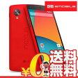 中古 Nexus5 LG-D821 32GB Red Y!mobile スマホ 白ロム 本体 送料無料【当社1ヶ月間保証】【中古】 【 携帯少年 】
