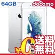 中古 【SIMロック解除済み】iPhone6s Plus 64GB シルバー A1687 (NAU72J/A) docomo スマホ 白ロム 本体 送料無料【当社1ヶ月間保証】【中古】 【 携帯少年 】