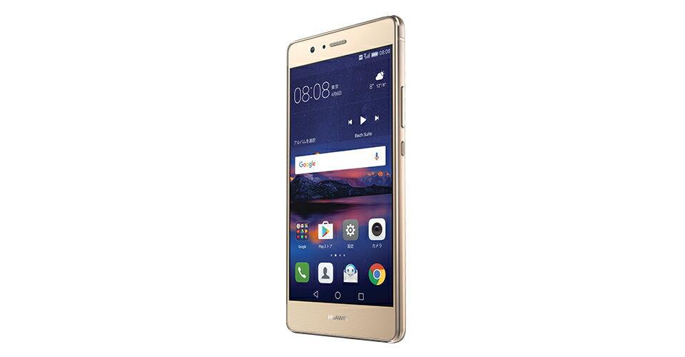 中古 simfree UQ mobile P9 lite PREMIUM VNS-L52 Gold 【国内版】 本体中古 UQ mobile Huawei P...