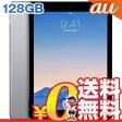 白ロム iPad Air2 Wi-Fi Cellular (MGWL2J/A) 128GB スペースグレイ[中古Aランク]【当社1ヶ月間保証】 タブレット au 中古 本体 送料無料【中古】 【 携帯少年 】