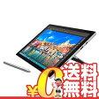 新品 未使用 Surface Pro 4 CR5-00014 【Core i5/4GB/SSD128GB/Win10/シルバー】 12.3インチ Windows10 タブレット 本体 送料無料【当社6ヶ月保証】【中古】 【 携帯少年 】