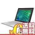 中古 Surface Book SX3-00006 【 Core i5(24GHz)/8GB/256GB SSD/Win10Pro】 13.5インチ Windows10 タブレット 本体 送料無料【当社3ヶ月間保証】【中古】 【 携帯少年 】