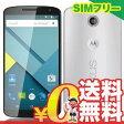 中古 Google Nexus6 32GB Cloud White [XT1103] SIMフリー スマホ 本体 送料無料【当社1ヶ月間保証】【中古】 【 携帯少年 】