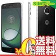 中古 Motorola Moto Z Play XT1635-02 Black [国内版] SIMフリー スマホ 本体 送料無料【当社1ヶ月間保証】【中古】 【 携帯少年 】