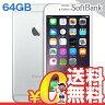 中古 iPhone6 64GB A1586 (MG4H2J/A) シルバー SoftBank スマホ 白ロム 本体 送料無料【当社1ヶ月間保証】【中古】 【 携帯少年 】