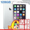 中古 iPhone6 128GB A1586 (NG4C2J/A) シルバー SoftBank スマホ 白ロム 本体 送料無料【当社1ヶ月間保証】【中古】 【 携帯少年 】