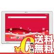 新品 未使用 Qua tab PZ LGT32 Pink au 10.1インチ アンドロイド タブレット 本体 送料無料【当社6ヶ月保証】【中古】 【 中古スマホとsimフリー端末販売の携帯少年 】