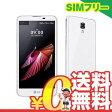新品 未使用 LG X screen LGU31 LGK500J White [UQ mobile版] SIMフリー スマホ 本体 送料無料【当社6ヶ月保証】【中古】 【 携帯少年 】